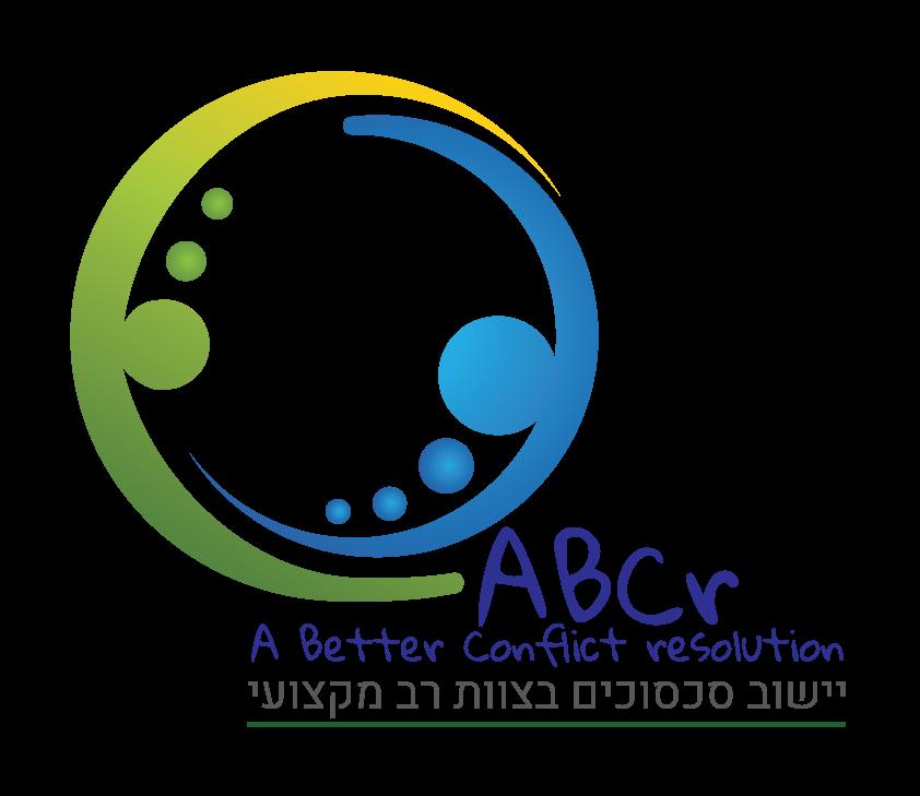 abcr.co.il